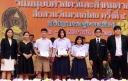 นักเรียนชนะเลิศการแข่งขันตอบปัญหาประวัติศาสตร์