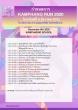 """กำหนดการวิ่ง และ เส้นทางการวิ่ง กิจกรรม  """"KAMPHAENG RUN 2020"""" 6 ธันวาคม 2563  """"แลนบ้านเฮา คืนสู่เหย้า ชาวกำแพง"""""""