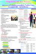 Best Practice กลุ่มสาระสุขศึกษาฯ : การพัฒนากีฬามวยไทยสู่ความเป็นเลิศ