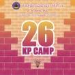 ค่ายสู่ฝันวันพี่เพื่อน้อง KP CAMP ครั้งที่ 26