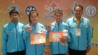 28 ม.ค. 60 นักเรียนได้รับรางวัลจากการแข่งขันกีฬานักเรียนนักศึกษาแห่งชาติ