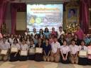 รางวัลรองชนะเลิศ ระดับภาคฯ การแข่งขันทักษะภาษาจีน